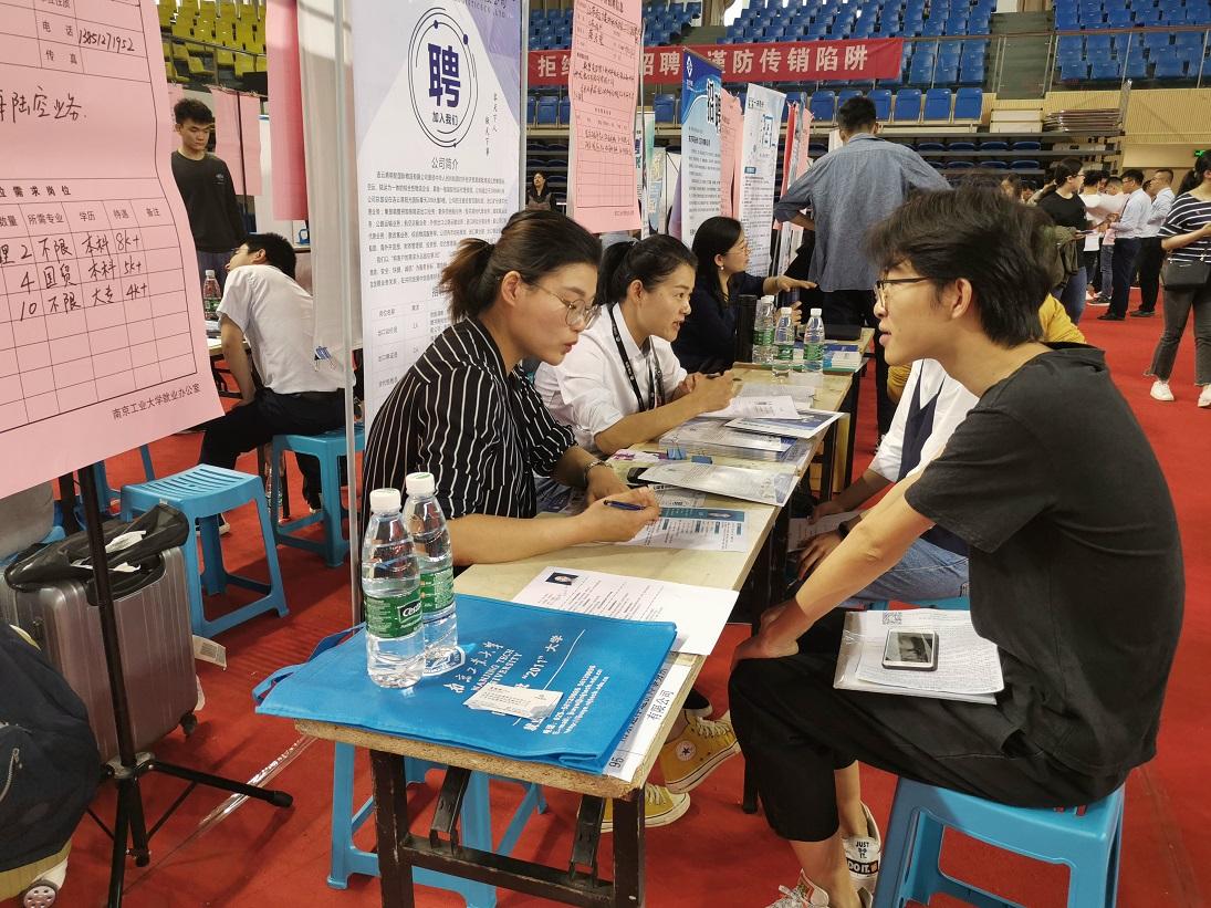 我司参加国家级江北新区高校毕业生就业市场招聘会