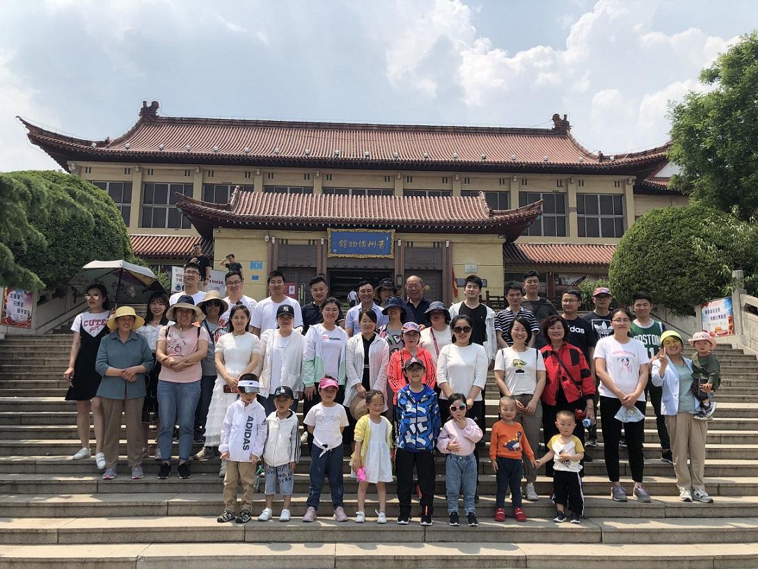 竞博JBO|最新网址国际青州古城二日游圆满结束